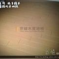 倒角-洗白橡木-13010603-中正路 樹林 超耐磨木地板.強化木地板.jpg