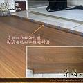 絲織真木紋系列-松巴柚木-13012108-關渡 自強路 超耐磨木地板 強化木地板.jpg