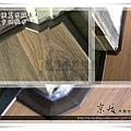 絲織真木紋系列-盧卡胡桃木-13012807-台中市神崗區民權二街 超耐磨木地板 強化木地板
