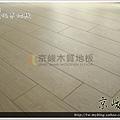 歐風系列 淺色灰橡-12122102- 士林 超耐磨木地板.強化木地板