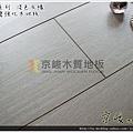 歐風系列-淺色灰橡04-超耐磨木地板.強化木地板