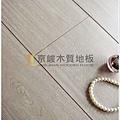 歐風系列-淺色灰橡03-超耐磨木地板.強化木地板