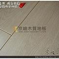 歐風系列-淺色灰橡06-超耐磨木地板.強化木地板