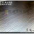 歐風系列-淺色灰橡07-超耐磨木地板.強化木地板