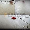 歐風系列-淺色灰橡08-超耐磨木地板.強化木地板