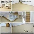 都會時尚系列-時尚橡木06-超耐磨木地板.強化木地板