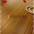 都會時尚系列-自然柚木03-超耐磨木地板.強化木地板