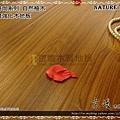都會時尚系列-自然柚木04-超耐磨木地板.強化木地板