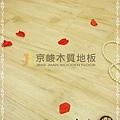 都會時尚系列-北國白松03-超耐磨木地板.強化木地板
