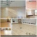 都會時尚系列-北國白松07-超耐磨木地板.強化木地板