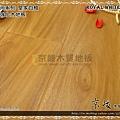 都會時尚系列-皇家白柚03-超耐磨木地板.強化木地板