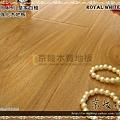 都會時尚系列-皇家白柚02-超耐磨木地板.強化木地板
