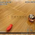 都會時尚系列-皇家白柚05-超耐磨木地板.強化木地板