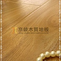 都會時尚系列-皇家白柚04-超耐磨木地板.強化木地板
