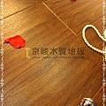 都會時尚系列-鄉村胡桃01-超耐磨木地板.強化木地板