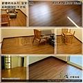 都會時尚系列-皇家白柚07-超耐磨木地板.強化木地板