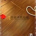 都會時尚系列-鄉村胡桃02-超耐磨木地板.強化木地板