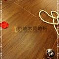 都會時尚系列-鄉村胡桃03-超耐磨木地板.強化木地板