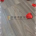 都會時尚系列-多倫多灰橡01-超耐磨木地板.強化木地板