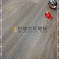 都會時尚系列-多倫多灰橡02-超耐磨木地板.強化木地板