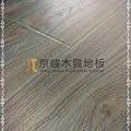 都會時尚系列-多倫多灰橡04-超耐磨木地板.強化木地板