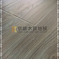都會時尚系列-多倫多灰橡06-超耐磨木地板.強化木地板