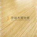 都會時尚系列-溫莎白橡05-超耐磨木地板.強化木地板