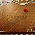 自然風格系列-田園橡木06-超耐磨木地板.強化木地板