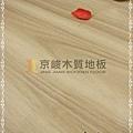 自然風格系列-加勒比海04-超耐磨木地板.強化木地板