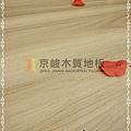 自然風格系列-加勒比海07-超耐磨木地板.強化木地板