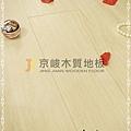 自然風格系列-白菩提木08-超耐磨木地板.強化木地板