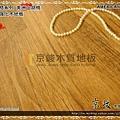 自然風格系列-美洲山胡桃02-超耐磨木地板.強化木地板