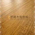 自然風格系列-美洲山胡桃05-超耐磨木地板.強化木地板
