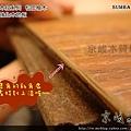 實木觸感 絲織真木紋系列-松巴柚木05-超耐磨木地板.強化木地板.JPG
