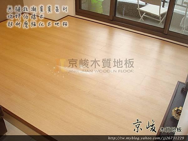 無縫抗潮-賓賓系列-13022202-坎特伯橡木-林口 超耐磨木地板.強化木地板