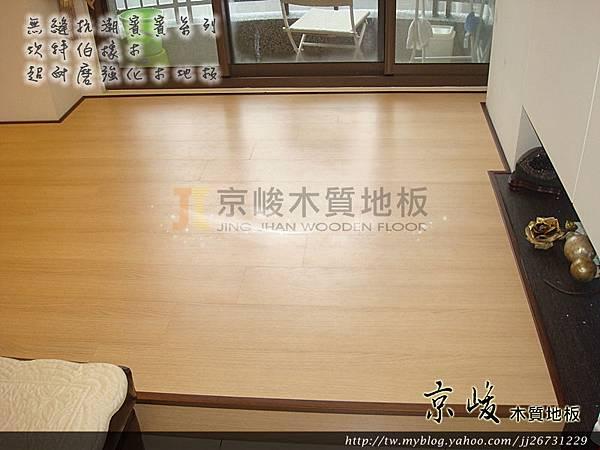 無縫抗潮-賓賓系列-13022205-坎特伯橡木-林口 超耐磨木地板.強化木地板