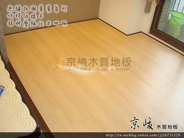 無縫抗潮-賓賓系列-13022203-坎特伯橡木-林口 超耐磨木地板.強化木地板