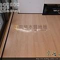 無縫抗潮-賓賓系列-13022208-坎特伯橡木-林口 超耐磨木地板.強化木地板