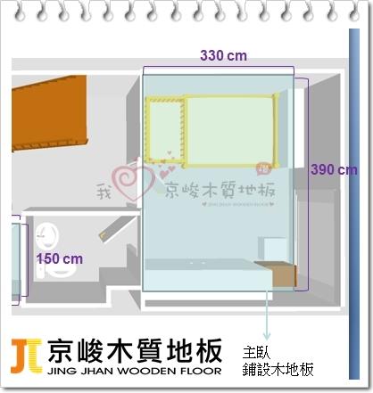 無縫抗潮-賓賓系列-13011600-馬爾墨柚木-新竹寶山 超耐磨木地板.強化木地板.jpg