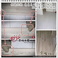 無縫抗潮-賓賓系列-13011602-馬爾墨柚木-新竹寶山 超耐磨木地板.強化木地板 門檻銜接處45度角一字條收邊.jpg