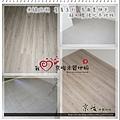 無縫抗潮-賓賓系列-13011603-馬爾墨柚木-新竹寶山 超耐磨木地板.強化木地板.jpg
