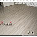 無縫抗潮-賓賓系列-13011605-馬爾墨柚木-新竹寶山 超耐磨木地板.強化木地板.JPG