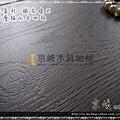 歐風系列-鐵灰橡木09-超耐磨木地板.強化木地板.JPG