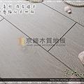 歐風系列-淺灰橡木01-超耐磨木地板.強化木地板.JPG
