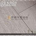 歐風系列-淺灰橡木05-超耐磨木地板.強化木地板.JPG