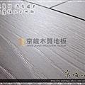 歐風系列-淺灰橡木08-超耐磨木地板.強化木地板.JPG