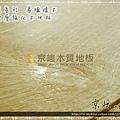 歐風系列-希臘橡木07-超耐磨木地板.強化木地板.JPG
