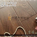 歐風系列-咖啡橡木02-超耐磨木地板.強化木地板