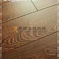 歐風系列-咖啡橡木04-超耐磨木地板.強化木地板