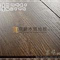 歐風系列-咖啡橡木09-超耐磨木地板.強化木地板